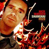 Nick Warren - Global Underground 028 Shanghai  (CD1)