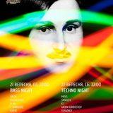 DubMyDub - DJ Set @ Gogolfest Afterparty (21.09.12)