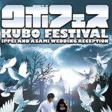 Kubo Fes -Ippei and Asami Wedding Reception-
