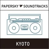 PAPERSKY : KYOTO   bicycle
