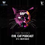 Evil Cat Podcast Ep11 @ RHR.FM 18.03.19