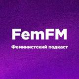 FemFm. 23 февраля.
