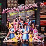 ハロプロMIXXX TAPE Vol.5~JUST DANCE!!~