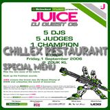 Chillex Restaurant Special Menu Juice DJ Quest Old Shit Mixtape 秋雷絲餐廳特別餐牌之舊屎