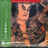 """Soul Samba Holiday In Brazil""(1977)-前田憲男&Tin Pan Alley"
