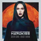 Martini Aperitivo #24 — The Hardkiss — Love, Peace, Hardkiss