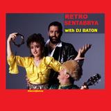 I LOVE DJ BATON - RETRO SENTYABRYA