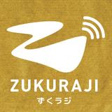 zukuraji_001