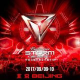 Axwell_and_Ingrosso_-_Live_at_Budweiser_Storm_Festival_Beijing_09-09-2017-Razorator