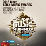 S05E08. FC /02.12.2016/ MAMA Awards and Radio Reaction B-Day