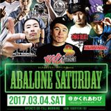 4.MAR.2017 ABALONE SATRUDAY @かくれあわび MUSIC BY HOT SIGNAL 2/2