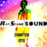 #RayStandSound070