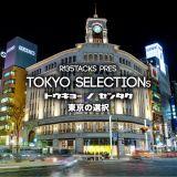 R135TRACKS PRES. TOKYO SELECTIONs #004(2017.06.01)