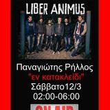 """Οι Liber Animus @ ΣΠΟΡ FM 94,6 (13/3/16) """"Εν Κατακλείδι"""" με τον Παναγιώτη Ρήλλο"""