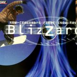 Live at Blizzard (1998)