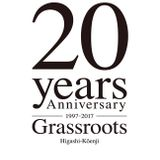 GRASSROOTS 20th Anniversary 2017.11.02