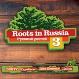 Roots in Russia | Reggae and Dub Projects from Russia