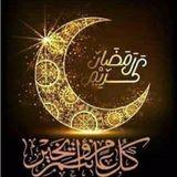 صلاة التراويح 30 مايو 2017- 4 رمضان