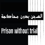 RA106_#124_Prison Without Trial
