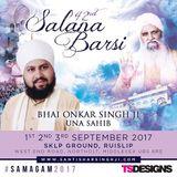 52 - Day 3 - Bhai Onkar Singh Ji - Salana Barsi Smagam 2017