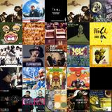 JP Hip Hop Mix Vol.3【日本語ラップミックス其の三】
