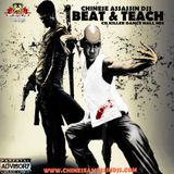 BEAT & TEACH CD KILLER DANCE HALL MIX