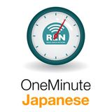 One Minute Japanese - Special Announcement