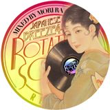 Mori Ra- Japanese Breeze volume 4