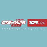Станция 106.8 FM/Станция 2000 - Запись Технического Эфира (Март 2001)