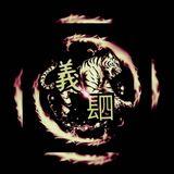 睡你麻痹起来嗨●大富豪神仙水● 金宫神仙水● 迷幻神仙水●  Nonstop ManYao 2K19 献给全马義䦉兄弟 BY「DJ AS」