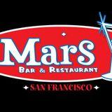 Live at Mars Bar San Francisco Vol. 1