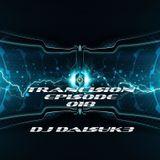 Trancision 018 - Dreamstate special