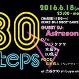 80STEPS -80s DISCO mastermix-
