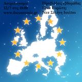 Το μέλλον της Ελλάδας και της Ευρώπης.  Η Νέα Σελήνη και προβλέψεις εβδομάδας.