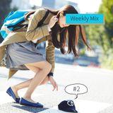 Weekly Digital Diggin' #2