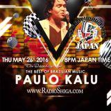 Special Program Paulo Kalu 2016 05 26