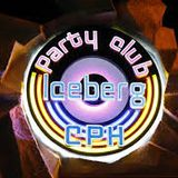 Club Iceberg Sunny Beach Promo