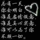 NonStop逆袭『广东爱情故事✘分不清的爱✘我是真的爱过你』DJ Ye Private Mix For Jia Jun Vol.2