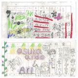 焼津山本 Mix with Asuka Ando & ARI selection 20180413