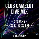 <<<2017.10.20 FRI>>>INTERNATIONAL CAMELOT LIVE MIX By DJ U5 & MC RYUJI