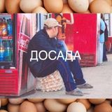 xesca - waardz mix notalone