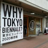 WHY TOKYO BIENNALE?