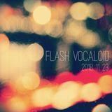 FLASH VOCALOID 再現MIX Hqs9