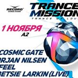 Orjan Nilsen – Live @ Trancemission (St.Petersburg) – 01.11.2014
