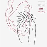 Kira Protsenko exibition opening - 16 04 2019  - Dj Derbastler mix