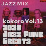 Jazz mix kokoro Vol.13 [ 2020 Jazz Funk Greats ]