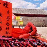 La Chine / archives sonores du musée du Quai Branly