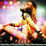 Best Mix of House Music [Club Hits Remixes 2012] (part III)