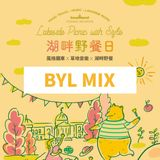 CHIMEI MUSEUM Lakeside Picnic / 奇美博物館湖畔野餐日 feat. BYL