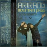 ARIRANG MOUNTAIN PASS (SONG SEARCH VOL. 2) C60 by Moahaha